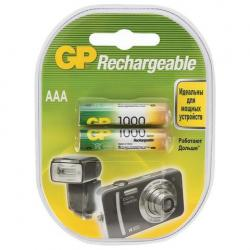 Набор батареек аккумуляторных GP, AAA, Ni-Mh, 1000 mAh, 2 штуки
