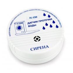 Датчик протечки воды Сирена AL-150, напольный 90 дБ, батарейка в комплекте